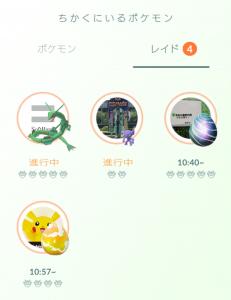 Screenshot_20180304-102943.png