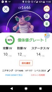 Screenshot_20180304-110301.png