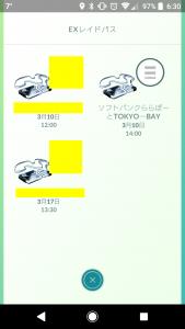 Screenshot_20180310-063056.png