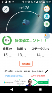 Screenshot_20180310-154742.png