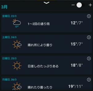 Screenshot_20180321-232059.png