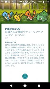 Screenshot_20180401-071532.png