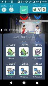 Screenshot_20180401-100908.png