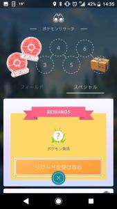 Screenshot_20180401-143548.png