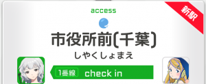 shiyakusyomae1.png