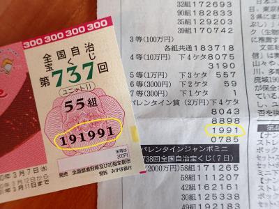 P3112069a_convert.jpg
