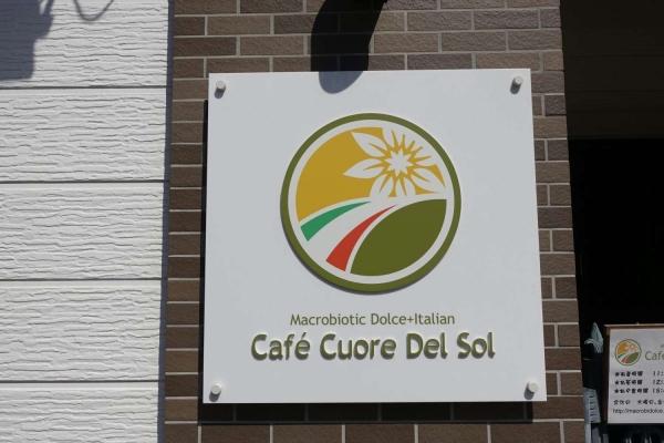 カフェ クオーレ デル ソル