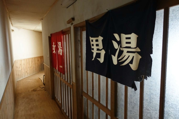 老松温泉 喜楽旅館
