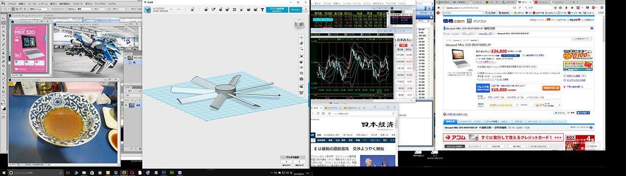 レノボ ideapad Miix 320 80XFのデュアルモニタ画面
