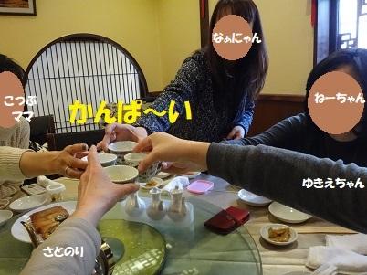 DSC08092 - コピー