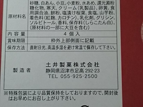 DSC_1710.jpg