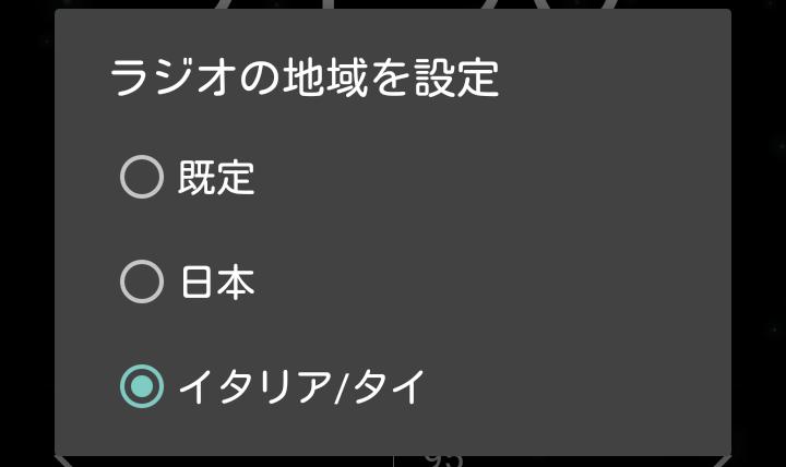 Screenshot_2018-03-07-13-39-48.png