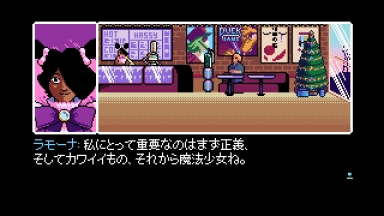 2064_ Read Only Memories_20180124201045