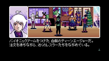 2064_ Read Only Memories_20180313000510