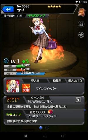 DXFrj2lVoAAImi_.jpg