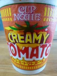 カップヌードル クリーミートマト