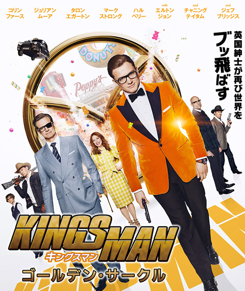 kingsman_gc2.jpg