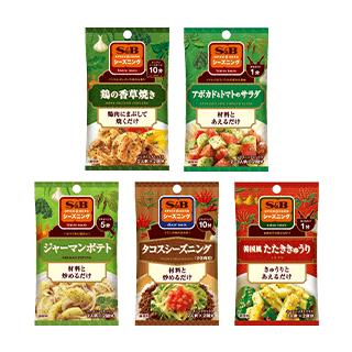 エスビー食品 SPICE&HERBシーズニング 5種