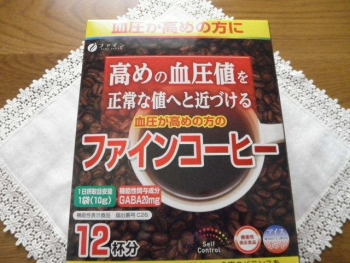 ファインコーヒー1