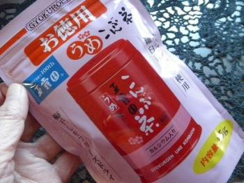 お徳用梅こんぶ茶1