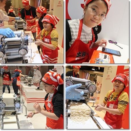 Cupnoodle factory-5