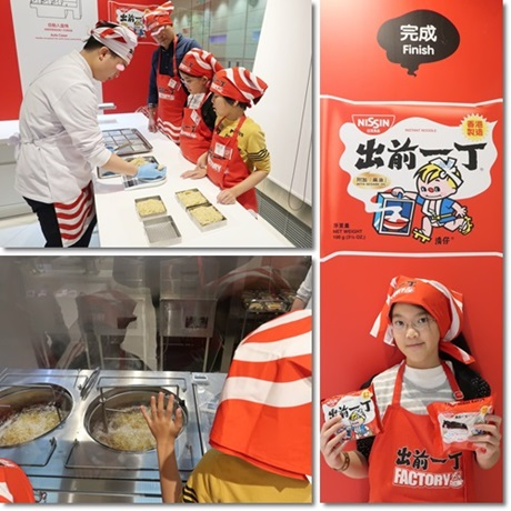Cupnoodle factory-7