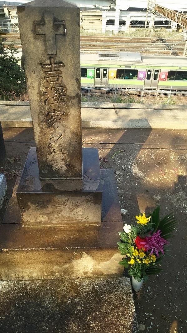 谷中墓地の妻の分骨された墓