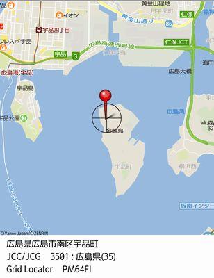180311_7金輪島QTH