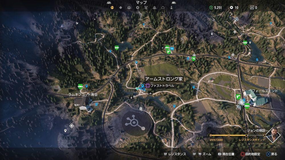 ファークライ5プレッパーの宝・地図・マップ