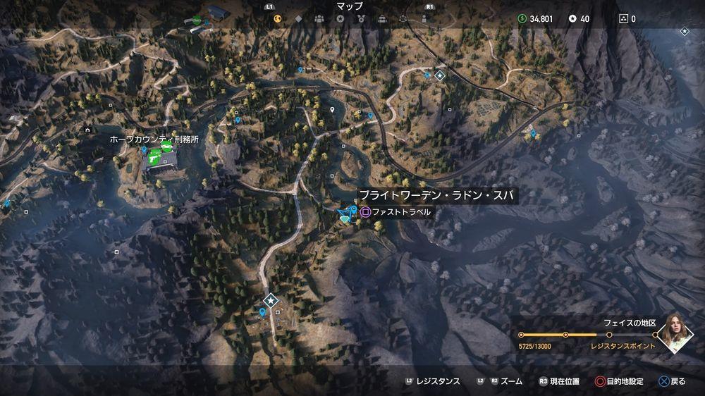 【ファークライ5】プレッパーの宝・地図・マップ