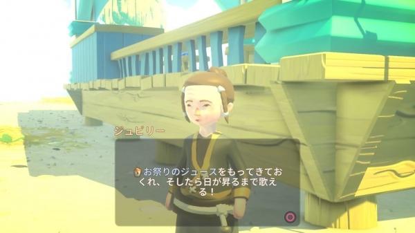 【Yonder PS4 攻略】クレストフォール海岸の妖精の居場所・発見方法一覧 【青と大地と雲の物語】