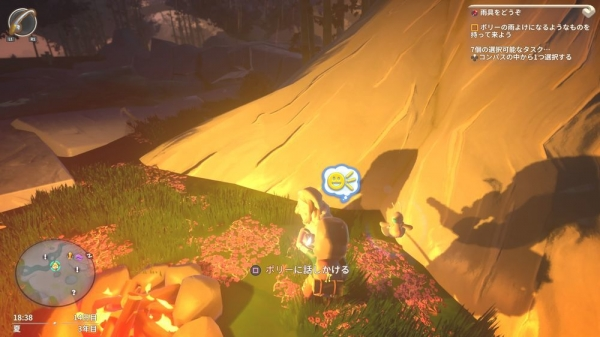 【Yonder PS4 攻略】ダップルウッドの森の妖精の居場所・発見方法一覧 【青と大地と雲の物語】