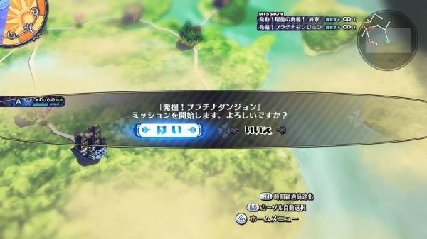 antanoshikihime0039.jpg
