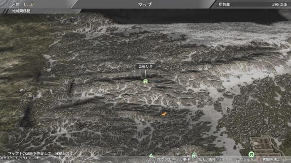 【真・三國無双8】アップデートVer.1.04で追加された見張り台・全8か所の場所一覧