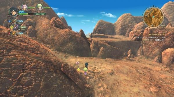 【二ノ国2】ナンカルノ洞窟の場所・行き方/『雷雲の使いイヅモ』の居場所はココ【レヴァナントキングダム攻略】