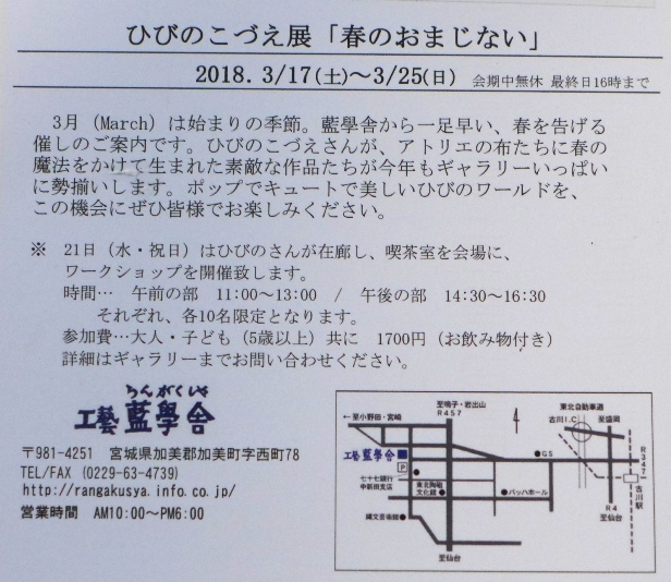 P1170656.jpg