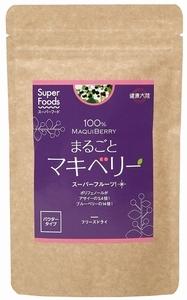 makiberry.jpg