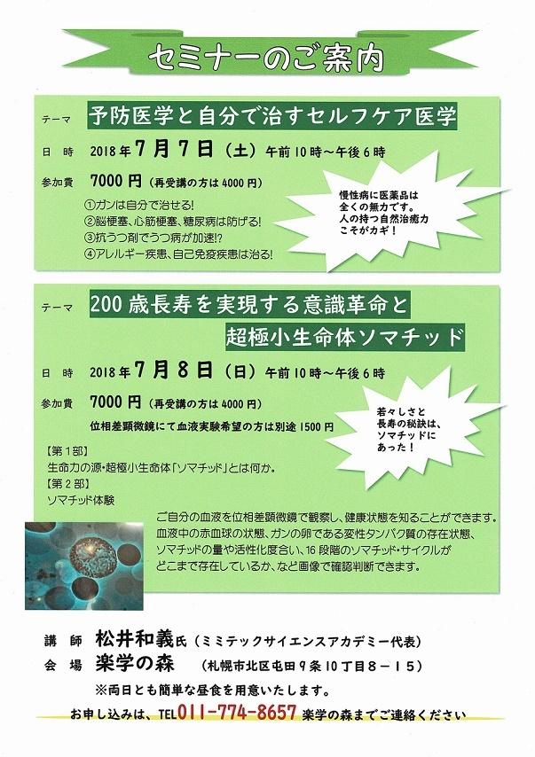 CCI_000009-50.jpg
