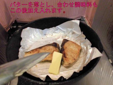 無塩バター