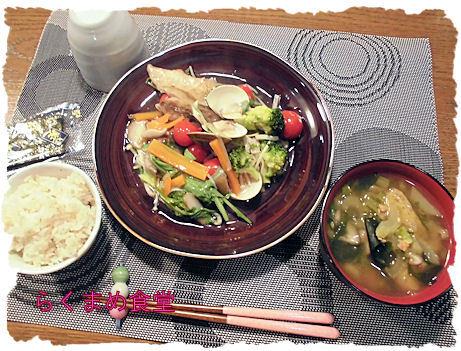昨日の定食