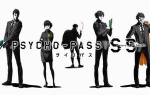 20180308psychopassss.jpg