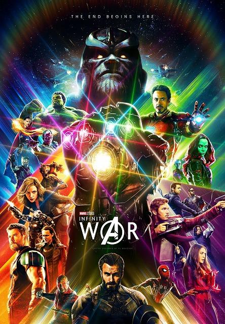 Avengers-Infinity-War-Pierre-Luc-Boucher-002.jpg