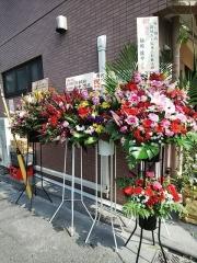 【新店】らーめん MAIKAGURA-2