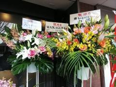 【新店】らーめん MAIKAGURA-3