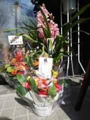 【新店】らーめん MAIKAGURA-5