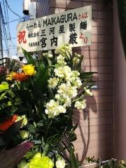 【新店】らーめん MAIKAGURA-6