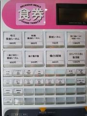 【新店】らーめん MAIKAGURA-7
