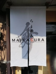 【新店】らーめん MAIKAGURA-18