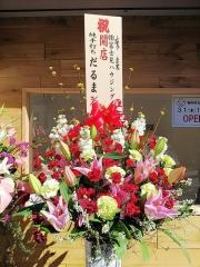 【新店】純手打ち だるま-5