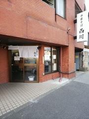 中華そば 西川【弐】-1